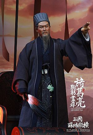 Inflames Toys Zhuge Liang Older Version with Wagon IFT042