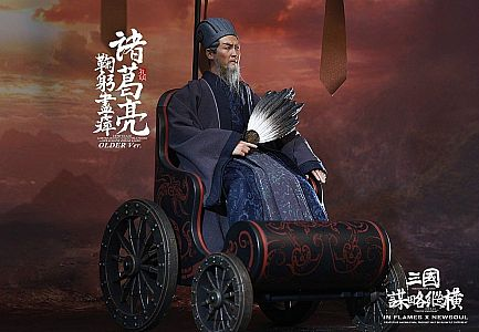 Inflames Toys Zhuge Liang Older Version Deluxe IFT043